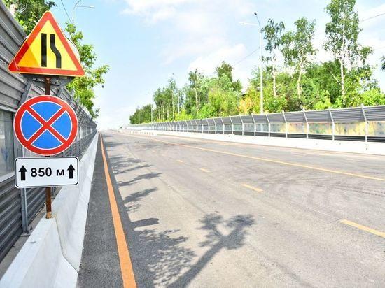 Добрынинский мост в Ярославле будут ремонтировать еще две недели