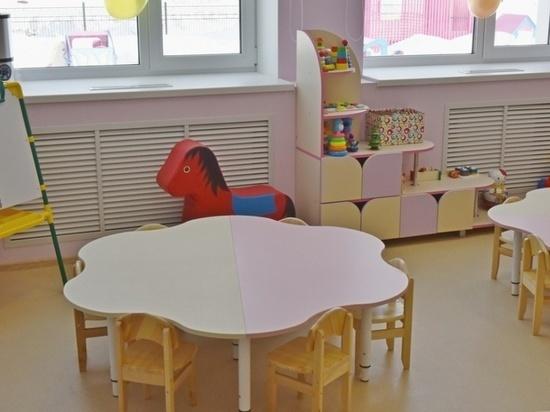 В Кировской области открываются детсады и крупные магазины