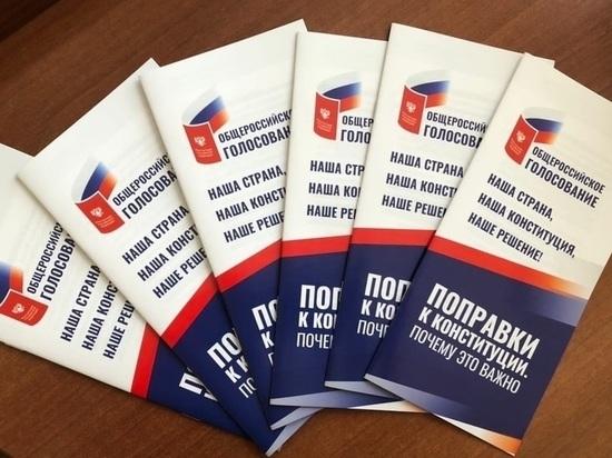 Как поправки в Конституцию повлияют на добровольческое движение в Вологодской области
