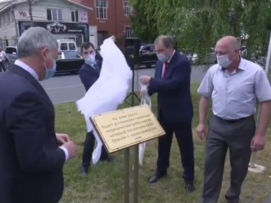 Памятник борющимся с коронавирусом медикам установят во Владикавказе