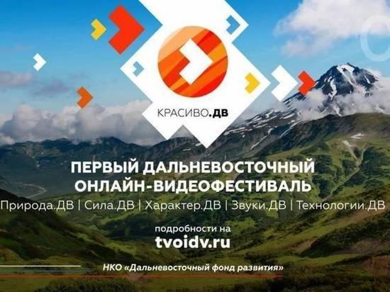 Сахалинцы могут выиграть в конкурсе до 300 тысяч рублей