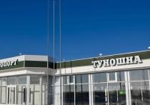 Из Ярославля в Симферомоль: на Туношне начались полеты в курортные зоны