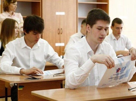 Кубанским школьникам обеспечат безопасность на ЕГЭ