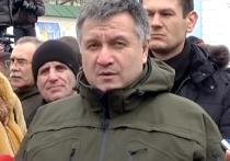 Аваков рассказал о возможной бомбе во взорванном доме в Киеве
