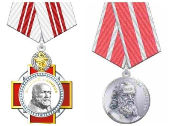 фото Путин наградил новосибирских врачей новым орденом 2