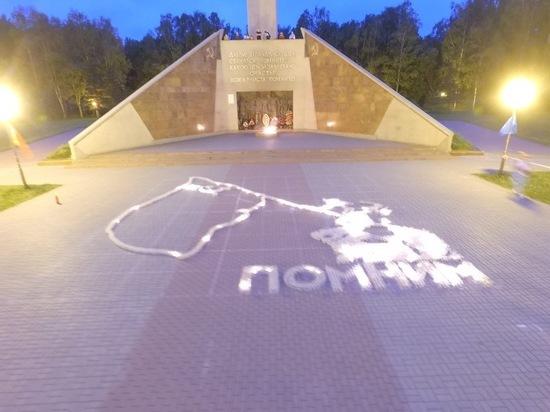 Смоленские Волонтеры Победы создали огненную картину