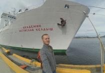 Ростовский ученый провел два месяца в экспедиции по Атлантическому океану