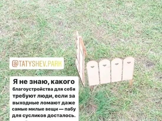 На острове Татышев вандалы сломали кафе для сусликов