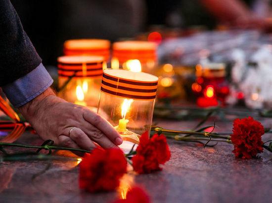 Жители Хакасии могут принять участие в двух акциях, посвящённых Дню памяти и скорби