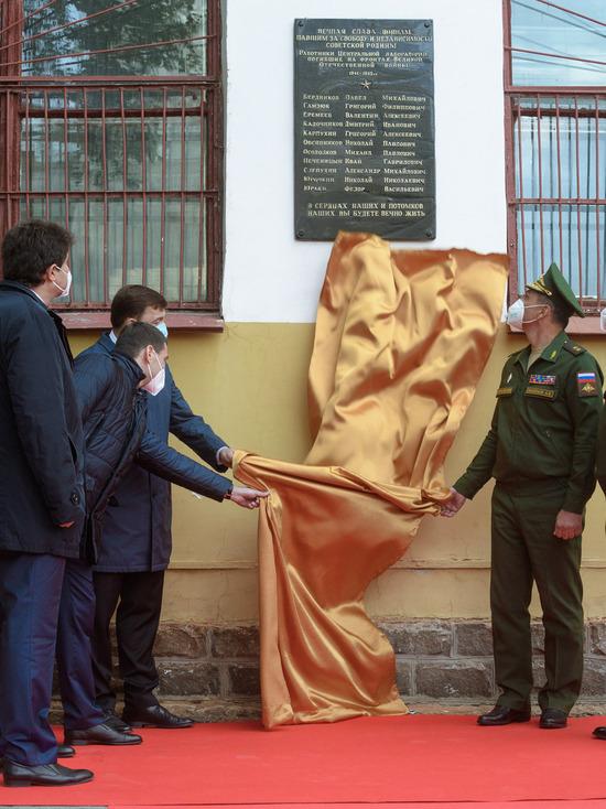 На Уралмаше открыли памятную доску погибшим в ВОВ