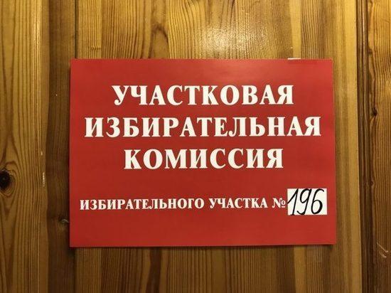 Назван график работы УИК в дни голосования по Конституции в Забайкалье
