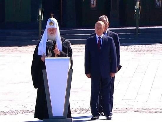 Путин прибыл в главный храм Вооруженных сил РФ в Подмосковье