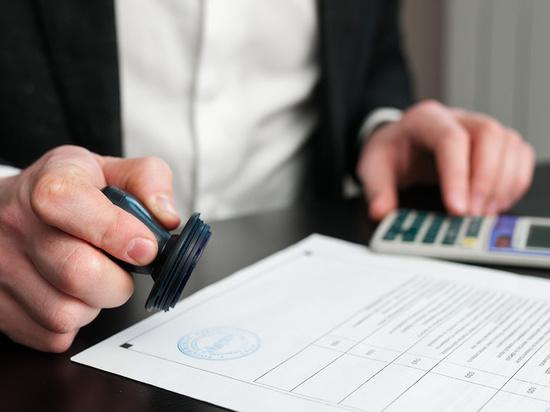 Два бизнесмена Хакасии поплатятся за использование герба РФ на печатях