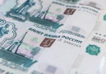 Россияне оценили суммы компенсации морального вреда
