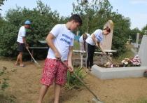 Волонтеры Победы Ставрополья позаботились о памятниках