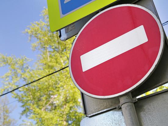 Изменится схема движения на нескольких улицах в Ростове