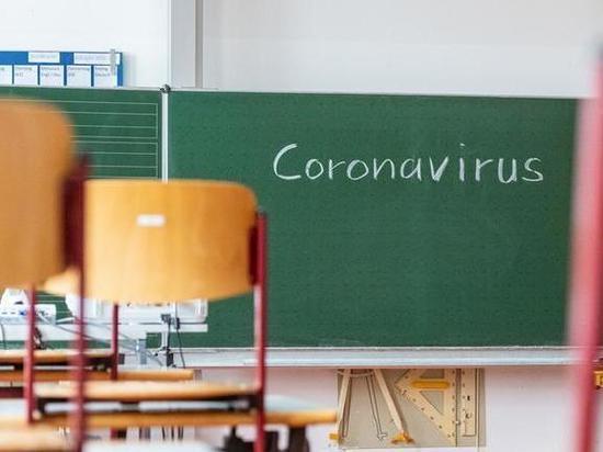 Германия: В Дортмунде закрыли на карантин шесть школ