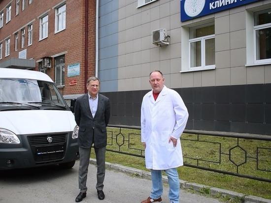 Екатеринбургская больница получила машину для перевозки бессимптомных больных