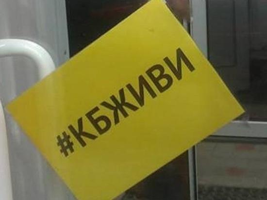 В центре Екатеринбурга во время парада Победы запретят продавать алкоголь
