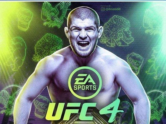 На обложке игры UFC4 не будет Хабиба, его менеджер в ярости