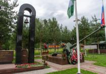 В Куйбышевском районе открыли памятник без вести пропавшим воинам