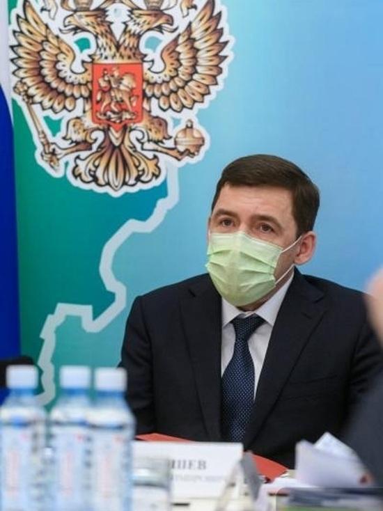 На неделю продлены ограничительные меры в Свердловской области