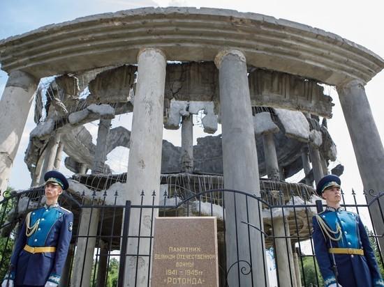 В Воронеже после работ по консервации открылся памятник Великой Отечественной войне «Ротонда»