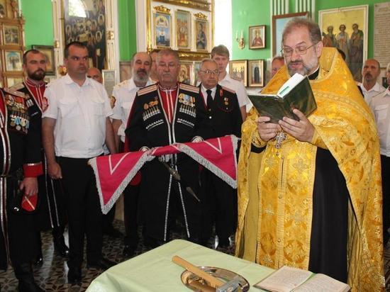 В Анапе освятили знамя городского казачьего общества