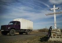 Адвокат назвал коррупцию в Украине главной помехой расследованию крушения МН-17