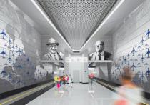 В метро появятся самолеты: на станции «Внуково» будет тематический дизайн
