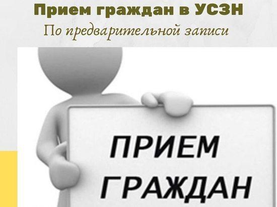 Сотрудники соцзащиты Серпухова назвали дату возобновления приема граждан