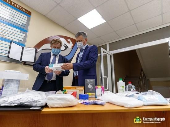 Для голосования по поправкам в Конституцию в Екатеринбурге закупили 3,1 миллиона средств защиты