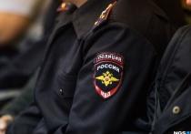 Ангарской пенсионерке «сняли порчу» на 200 тысяч