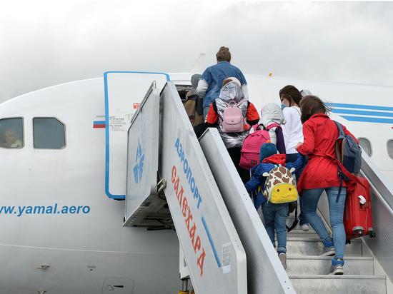 На Ямале многодетным семьям вернут потраченные на отдых средства