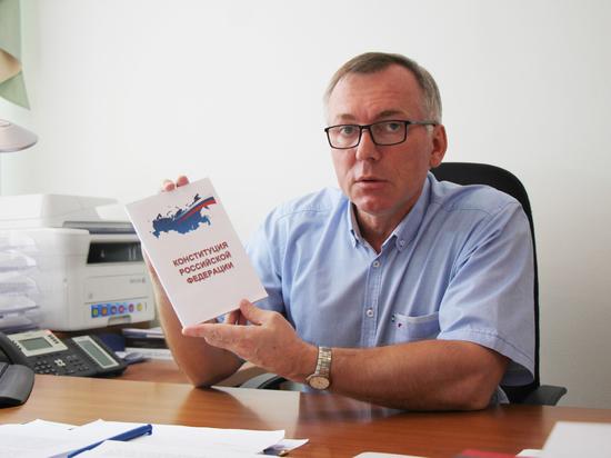 Депутат от Югры в Тюменской областной Думе призвал земляков проголосовать за поправки в Конституцию РФ