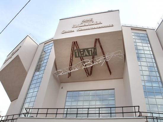 Заявление об изнасиловании секретарши прокомментировали в театре Виктюка