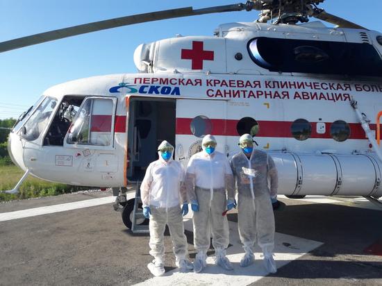 В больницы Перми – на вертолете