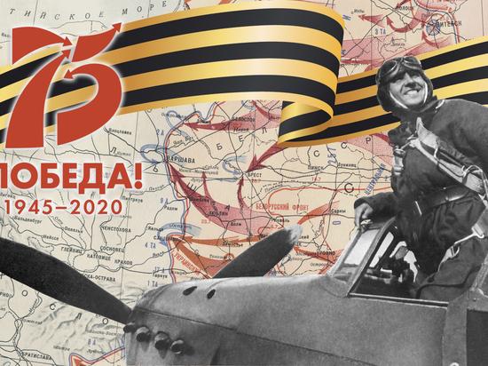 В столице Хакасии отметят завтра 75-летие Великой Победы
