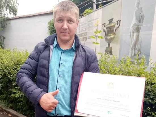 Серпуховского водителя отметили областной наградой