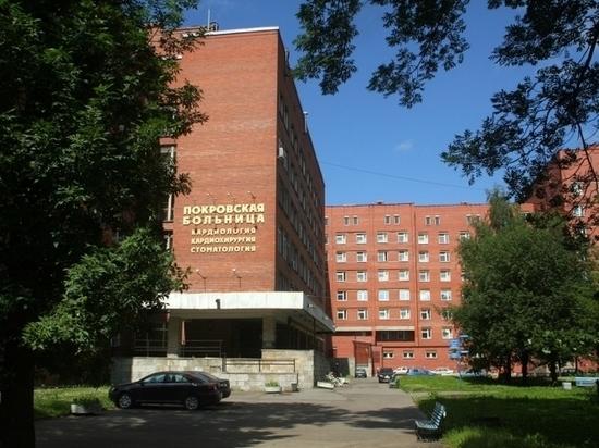 Роспотребнадзор нашел нарушения в Покровской больнице