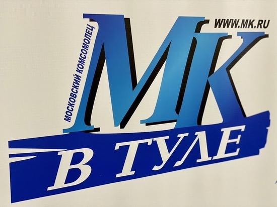 Редакция «МК - в Туле» приглашает на работу