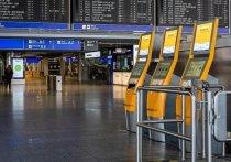 Германия: Lufthansa Group закрывает дочернюю компанию SunExpress