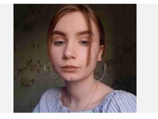 На Дону разыскивают без вести пропавшую школьницу