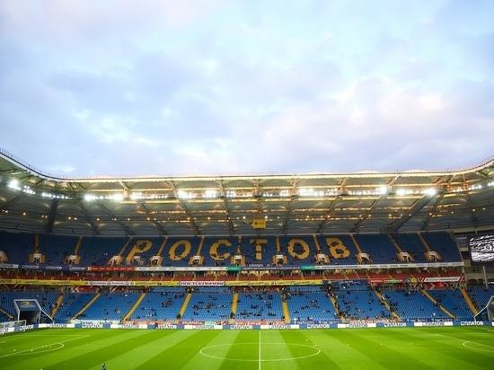 Болельщикам рассказали, как попасть на матч «Ростов» - «Арсенал»
