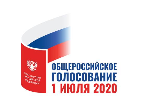 Голосование 1 июля 2020: Вниманию граждан РФ, проживающих в федеральных землях Северный Рейн-Вестфалия, Рейнланд-Пфальц, Саар