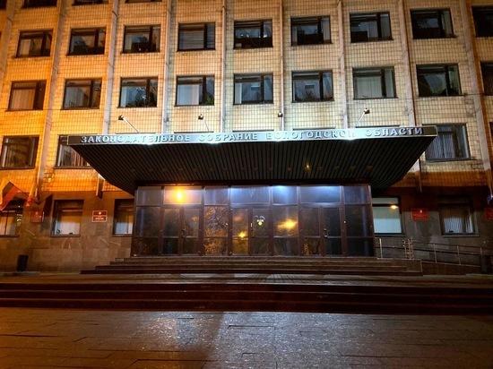 Работы на объектах Градсоветов будут проводиться под наблюдением парламентариев Вологодчины
