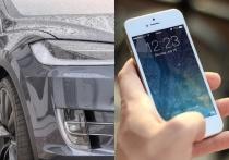 iPhone предлагается использовать вместо ключа от автомобиля