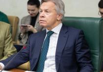 Пушков прокомментировал требование Киева выплатить сотни миллионов долларов
