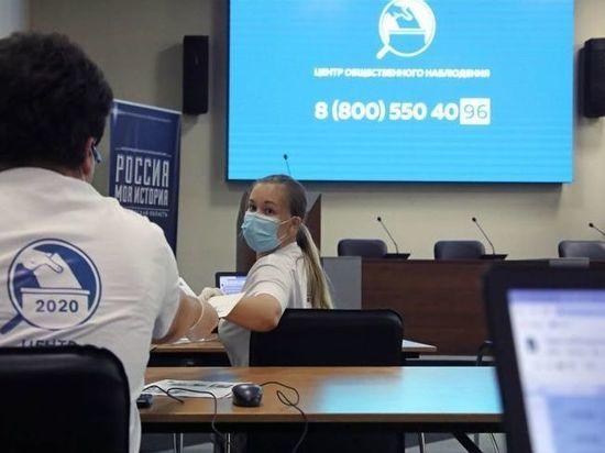 В Екатеринбурге открылся Центр общественного наблюдения за голосованием по поправкам в Конституцию