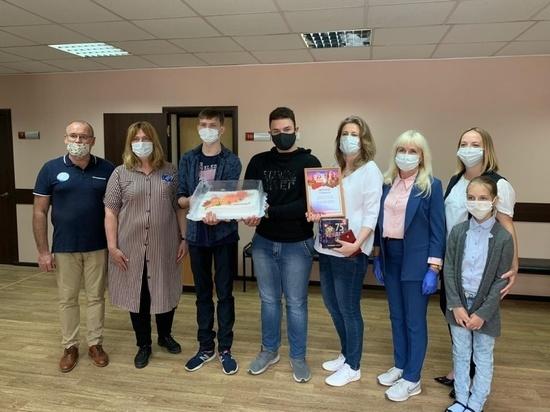 Определены победители патриотического конкурса в Серпухове